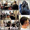 201610【Wor Hair 府中店】