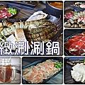 20161221【鍋】
