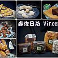201612【【森佐日坊 Vincenzo】】