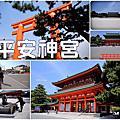 【京都】平安神宮