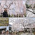 【京都】本山 本滿寺