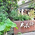 201707【木木秧咖啡】