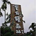三峽-皇后鎮森林