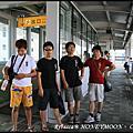 2009夏。OKINAWA-Day2