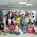 2011.06.29兒童美語戲劇+查經班結業