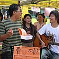 2008.11.15文山有愛聖誕公益園遊會