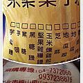 包子/水餃