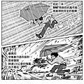 SENZ雨傘 使用說明