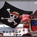 [日本台場] 海賊相關照片