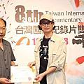 2012台灣國際紀錄片雙年展「台灣映像」入選影片導演
