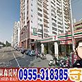 北屯區-太原火車站世紀座標車位華廈698萬