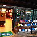 2013年12月14日新北、坪溪 新坪溪煤礦博物館
