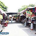 2013年07月06日-新竹市立動物園