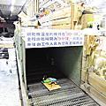 2012年02月12日-三義丫箱寶之旅