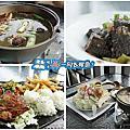 2014年02月16日-菊園客家庄餐廳