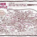 2014年08月26日沖繩四日遊-第一天