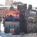 2017年02月04日台中秀泰