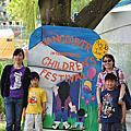 20110605 Vancouver Children's Festival