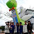 2009.03.29 極限Kids交流