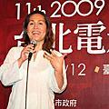 【圖片】雅絲敏‧阿莫導演,台北電影節回顧特輯