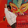 【圖片】「左派份子穿出來」07/04活動花絮