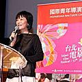 【圖片】06/30國際青年導演競賽頒獎典禮花絮