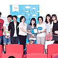 【圖片】07/04台北主題獎頒獎典禮花絮