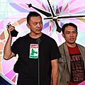 【圖片】07/08台北電影獎頒獎典禮