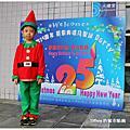 道爾敦幼稚園活動2013&2014