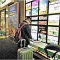 紐西蘭旅遊日記1