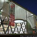 大東藝術館(高雄鳳山)