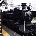 九州鐵道旅行