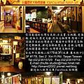 秋惠文庫之台灣歷史文物咖啡館