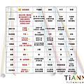 TiANN環保愛地球 純鈦吸管(12mm)