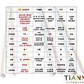 TiANN環保愛地球 純鈦吸管(8mm)