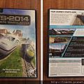 TS2014 Train simulator