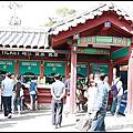 52_韓國旅遊