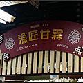 16_日本料理