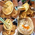 田新牛肉麵II
