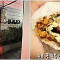 水田街飯糰
