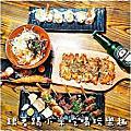 新竹醺北門街居酒屋