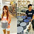 竹北承易日本瓷器