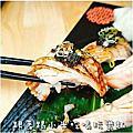 竹北竹鶴日式料理