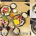 新竹鍋賣局平價小火鍋