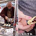 新竹阿伯炭火紅豆餅