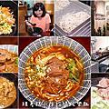 竹北麵角麵食館メン角紅燒牛肉麵