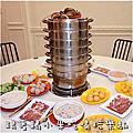 新竹二月牌沙茶爐海鮮塔