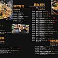 新竹美食.竹北韓味大叔韓式料理韓國料理