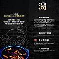 新竹美食極鼎火鍋海鮮大肉盤
