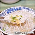竹北台灣小吃米粉湯